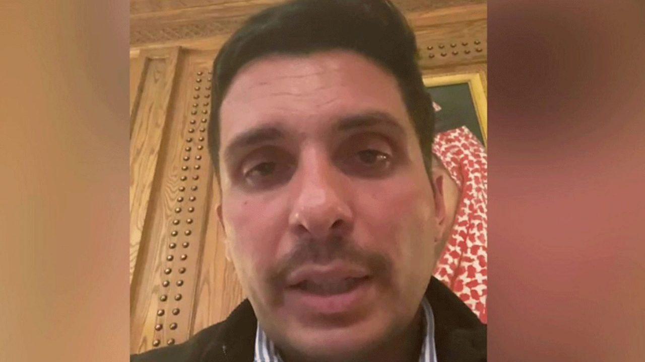 الأمير حمزة يكشف في تسجيل مصور أنه قيد الإقامة الجبري