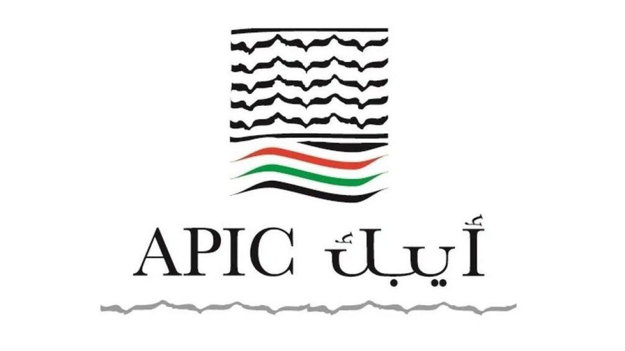 الشركة العربية الفلسطينية للاستثمار-أيبك
