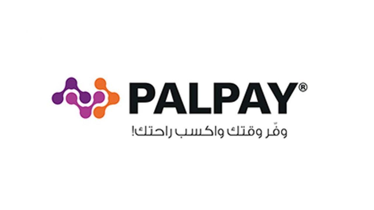 شعار شركةPalPay