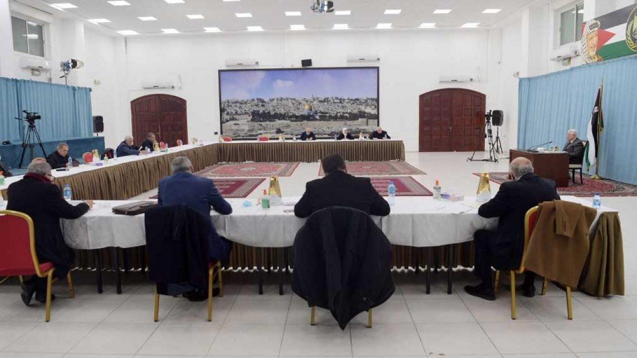 جانب من اجتماع المركزية برئاسة الرئيس