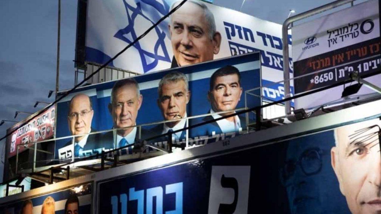 الانتخابات الاسرائيلية - ارشيفية