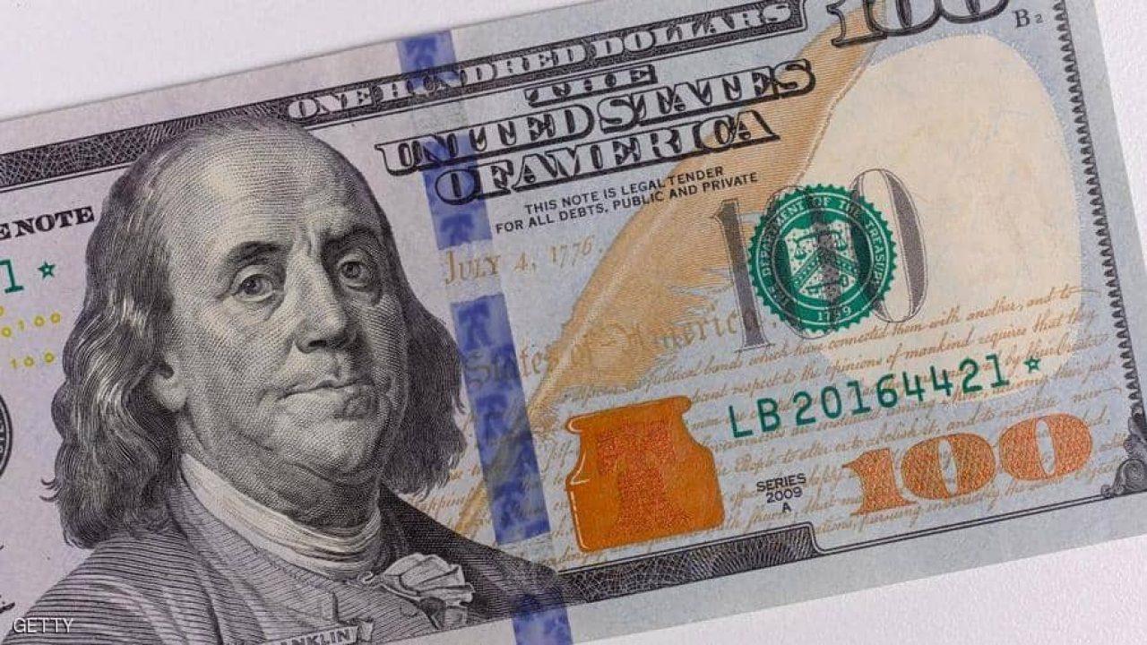 الدولار الامريكي - تعبيرية