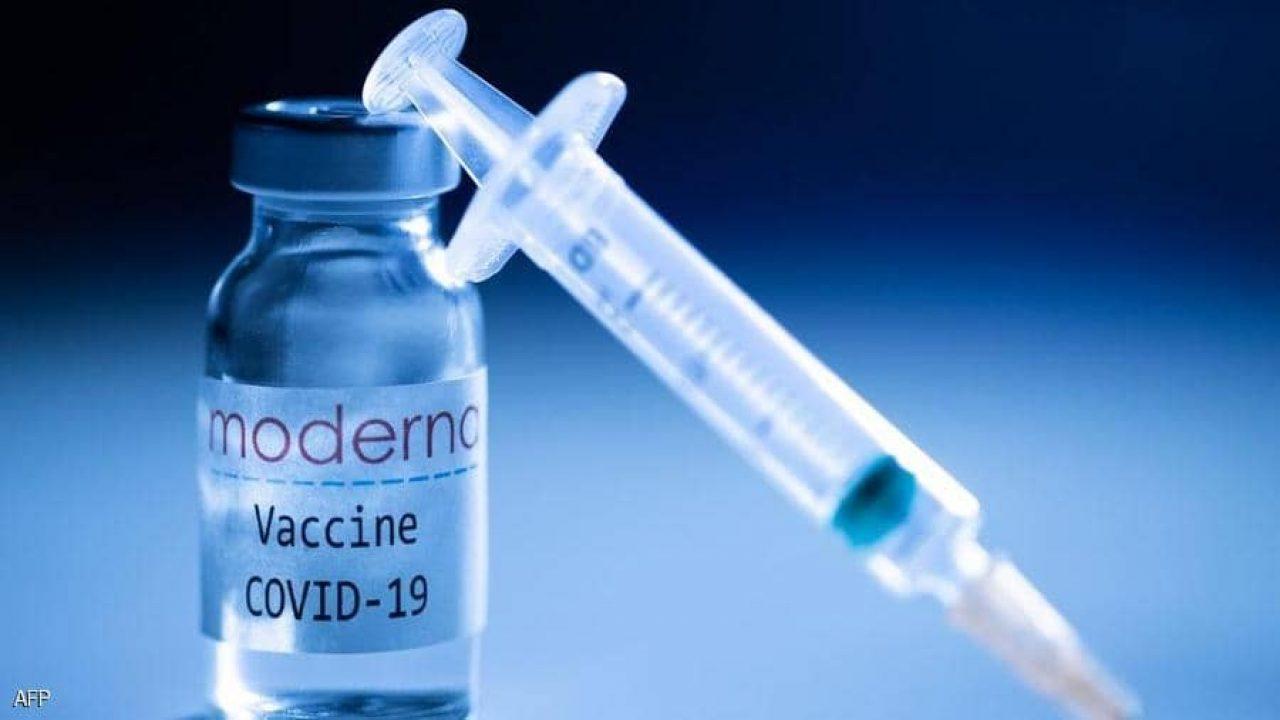 موديرنا أحد اللقاحات التي يشتبه بصلتها بالتهاب القلب