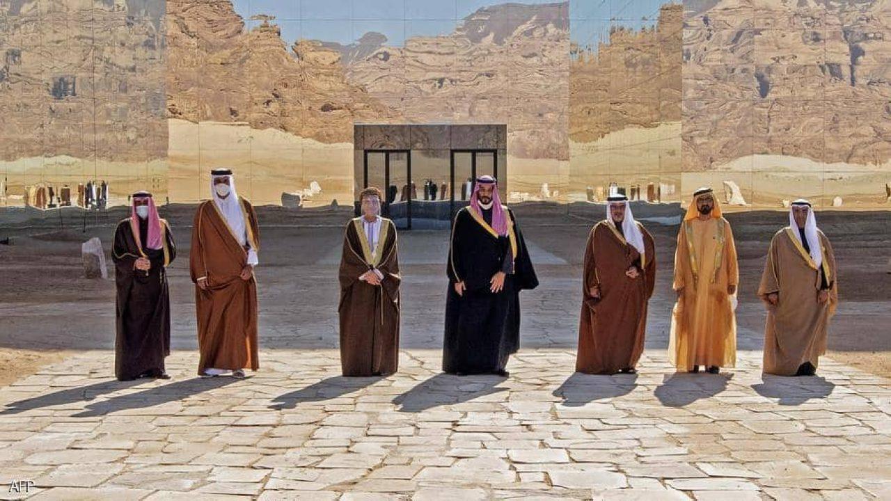 القمة الخليجية أكدت على التعاون والترابط بين دول الخليج