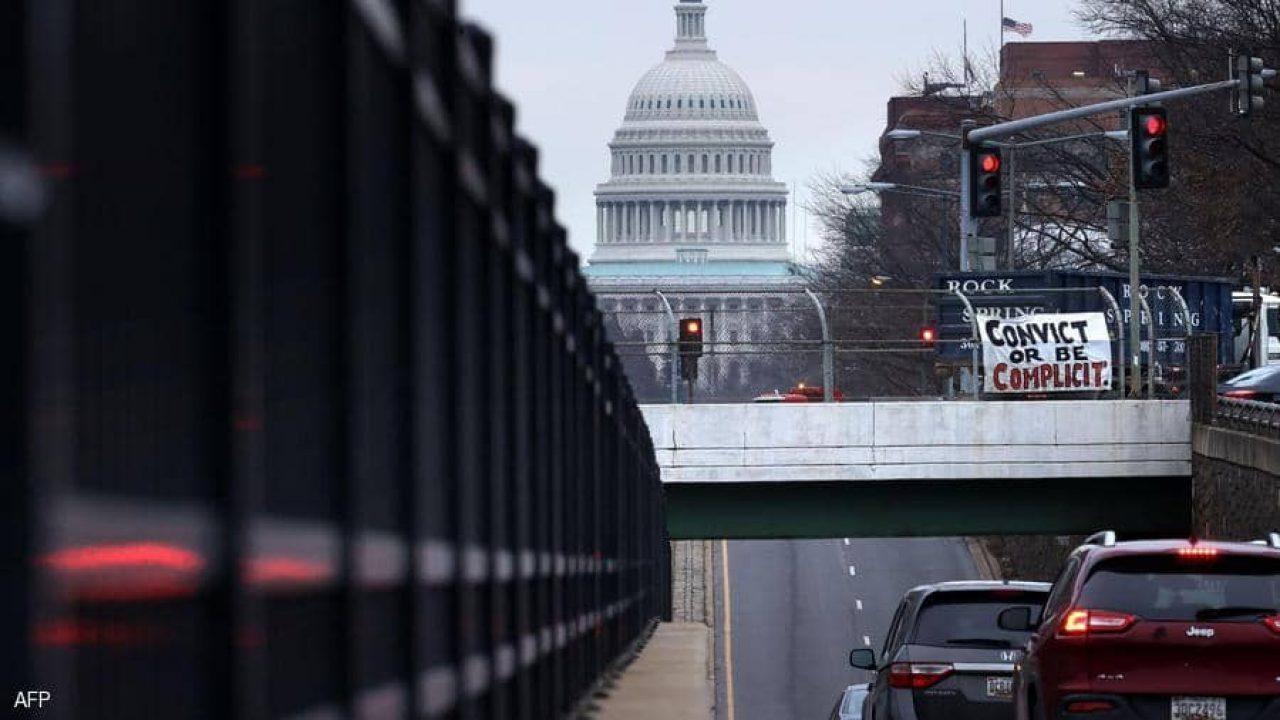 مبنى الكونغرس ارشيفية