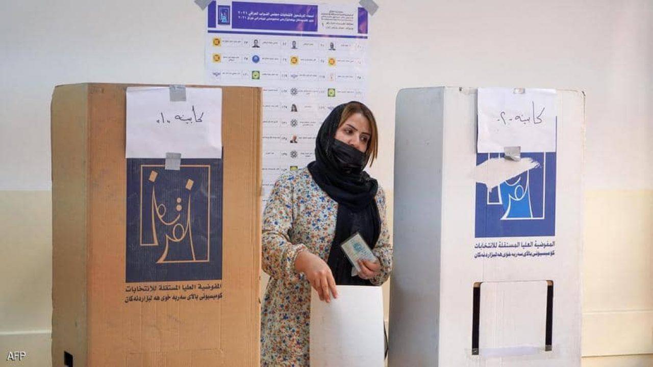 الانتخابات البرلمانية هي الخامسة في العراق منذ سقوط صدام