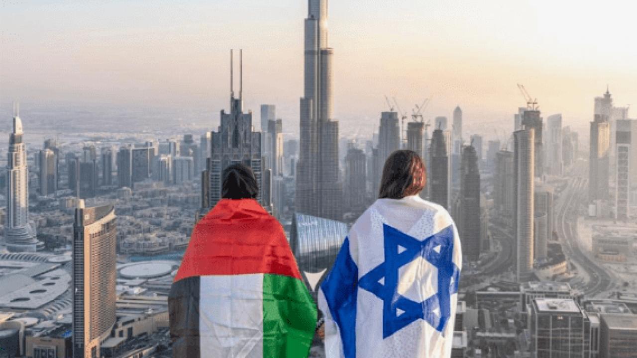 التطبيع الإماراتي الإسرائيلي - تعبيرية
