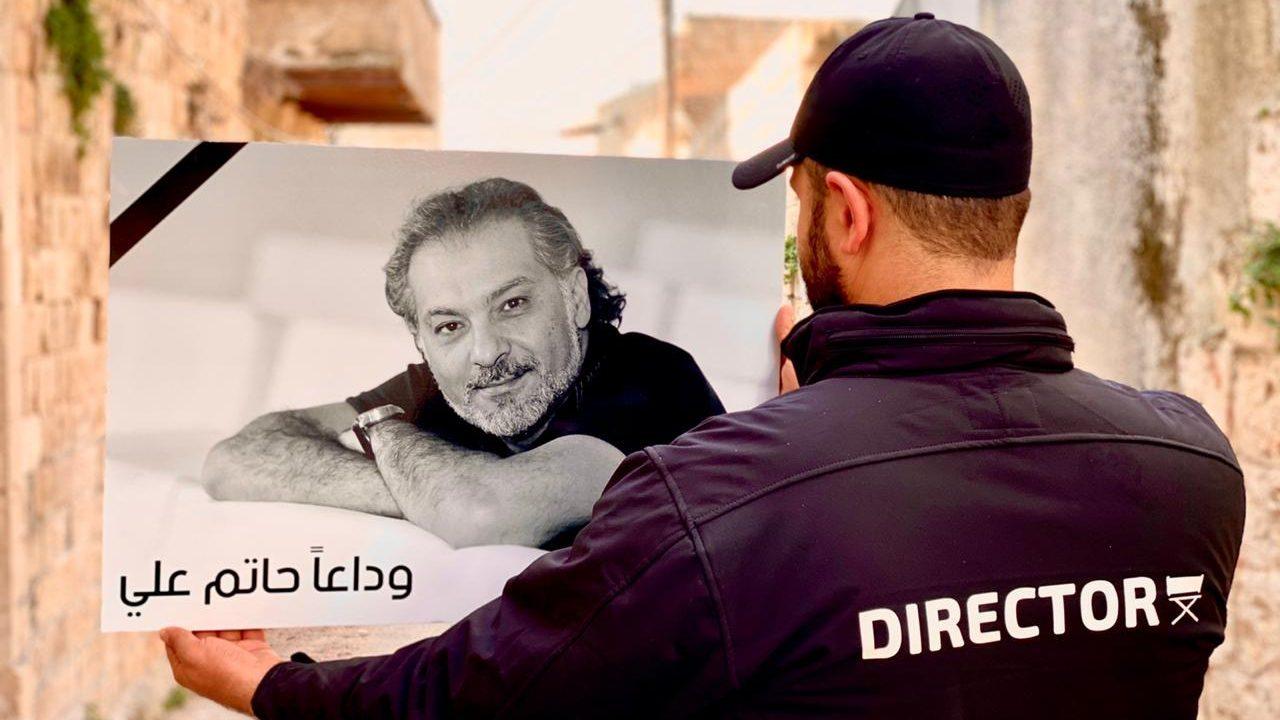 تعبيرية للمخرج الفلسطيني بشار النجار