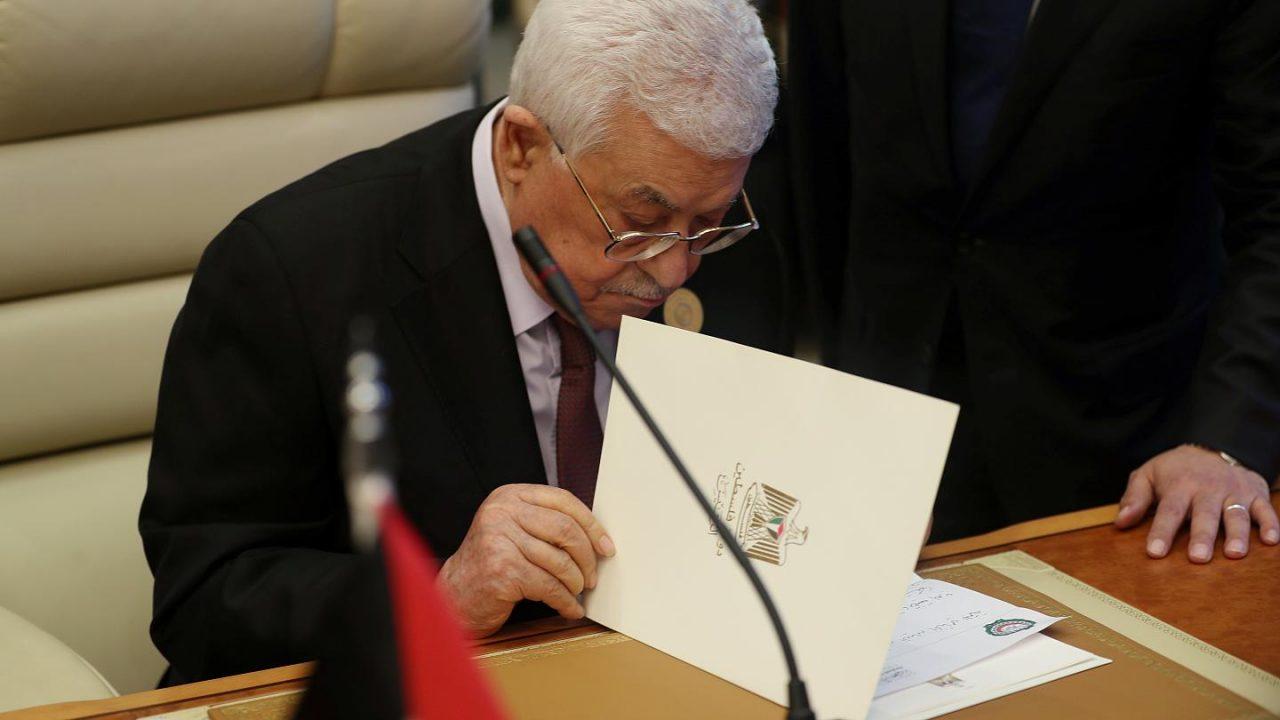 السيد محمود عباس رئيس دولة فلسطين