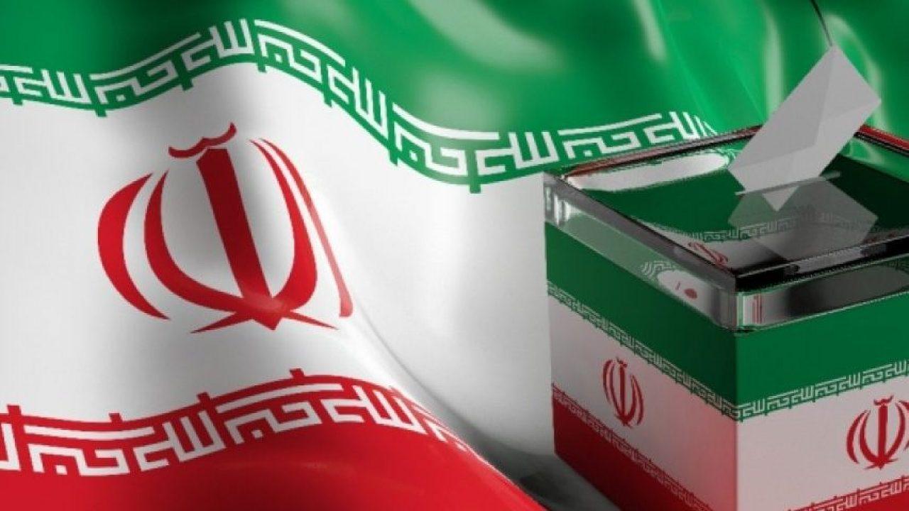 الانتخابات الايرانية 2021