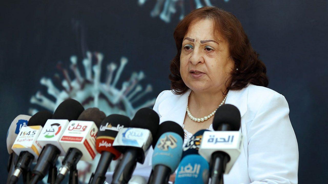 وزير الصحة الفلسطينية - مي كيلة