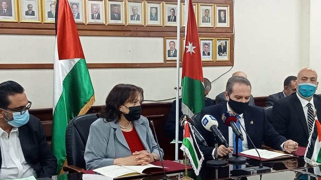 اجتماع وزيرة الصحة ونظيرها الأردني