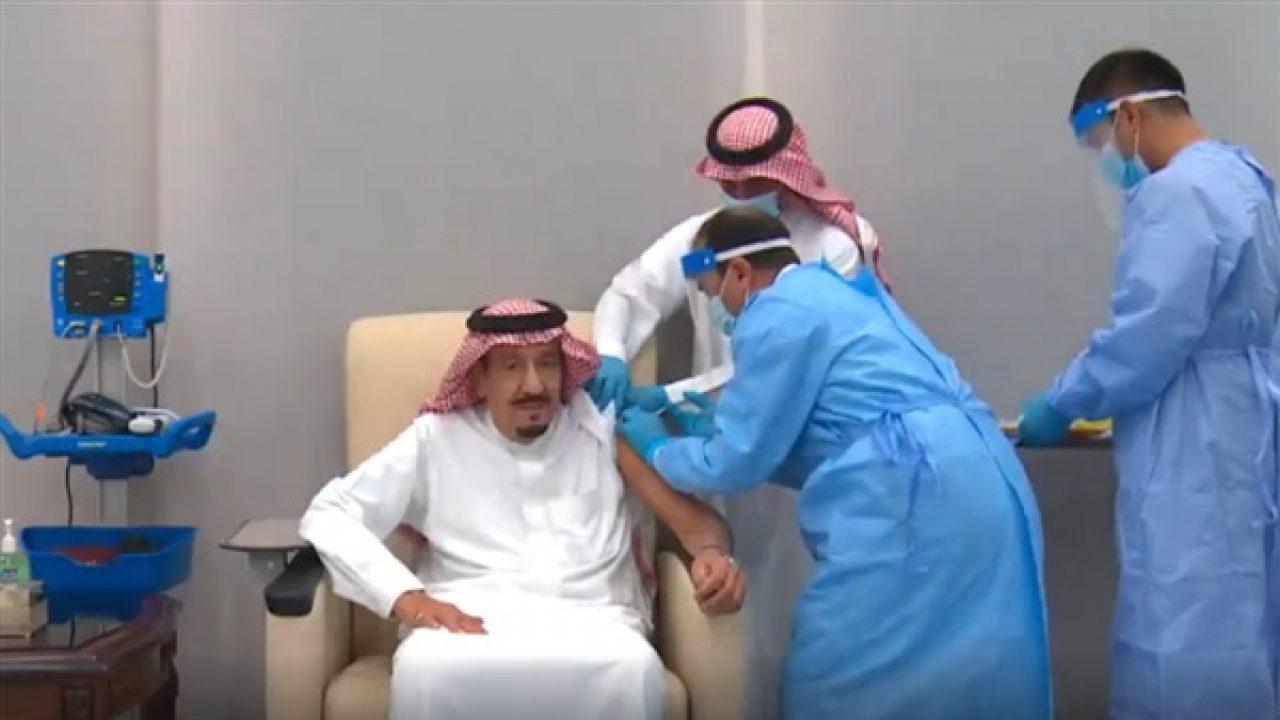 الملك سلمان يتلقى الجرعة الأولى من لقاح كورونا