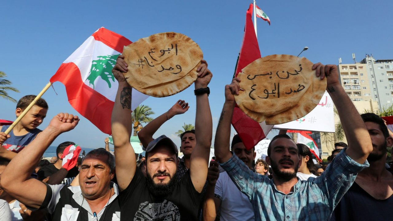 لبنان احتجاجات