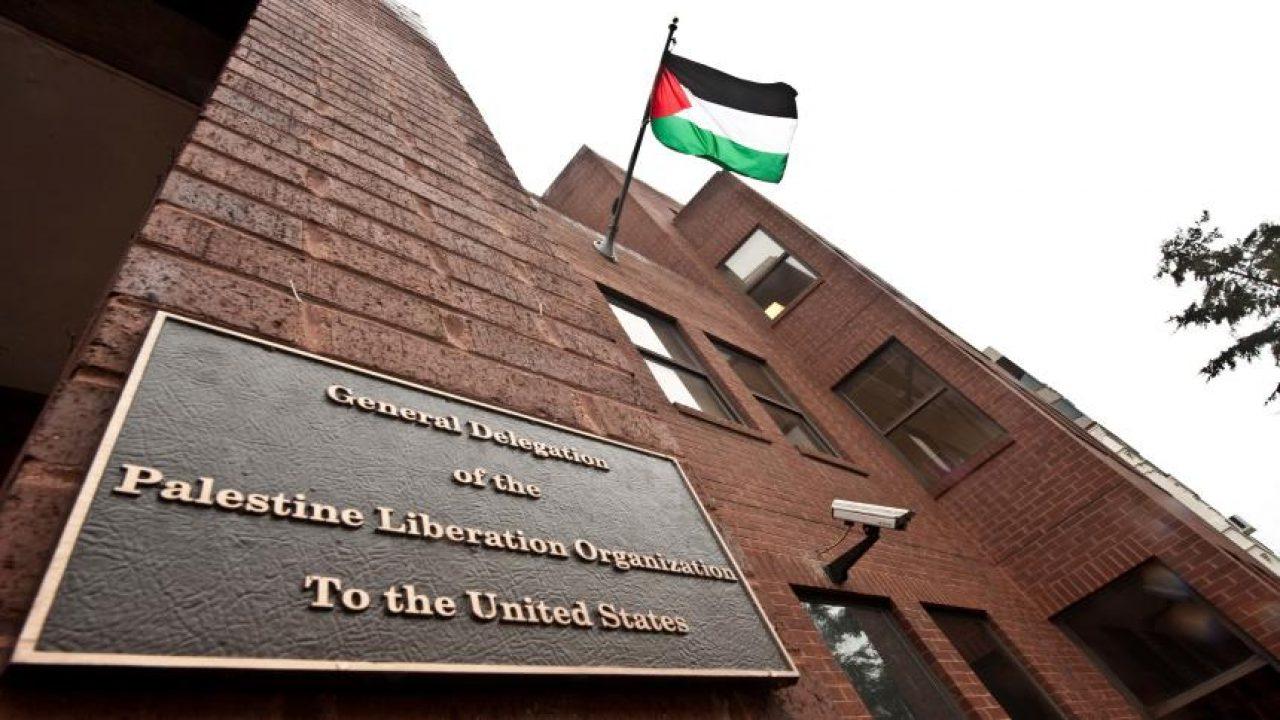 ارشيفية - مبنى البعثة الفلسطينية في واشنطن