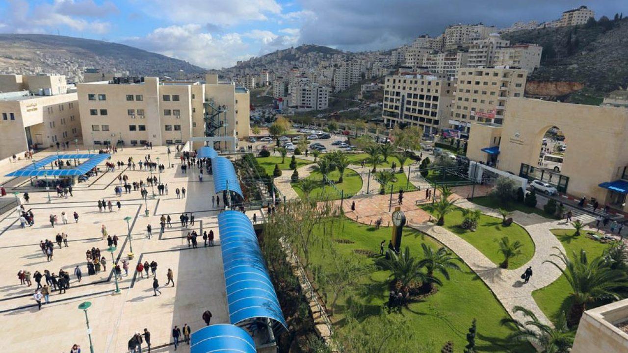 جامعة النجاح الوطنية - نابلس