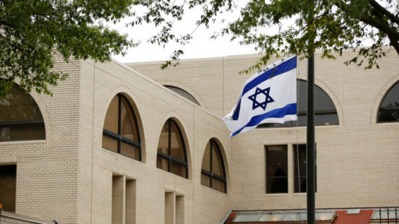 السفارة الإسرائيلية