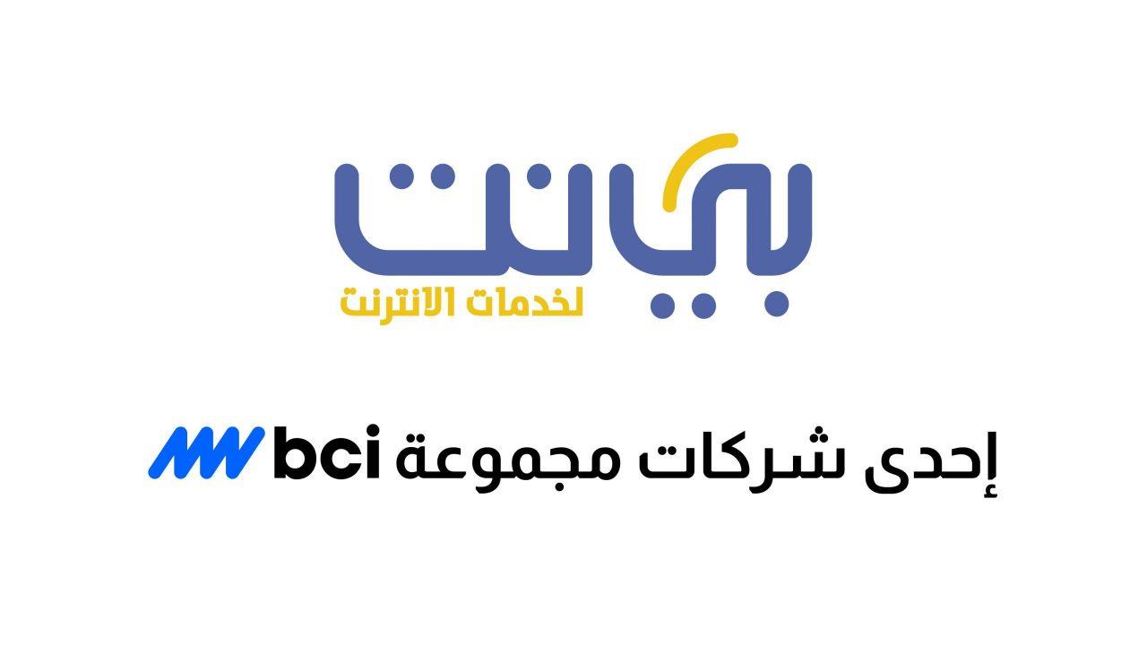 B net