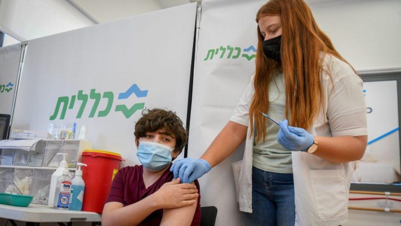 تطعيم الأطفال في اسرائيل