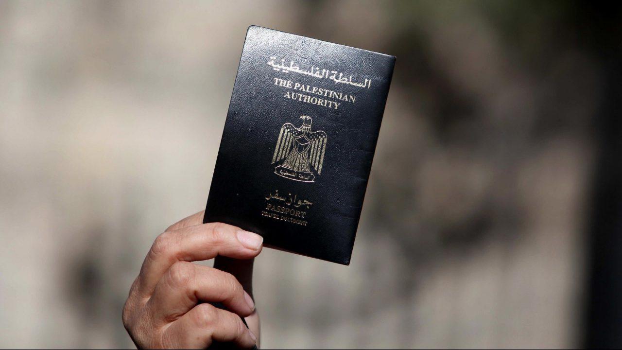 تعبيرية جواز سفر