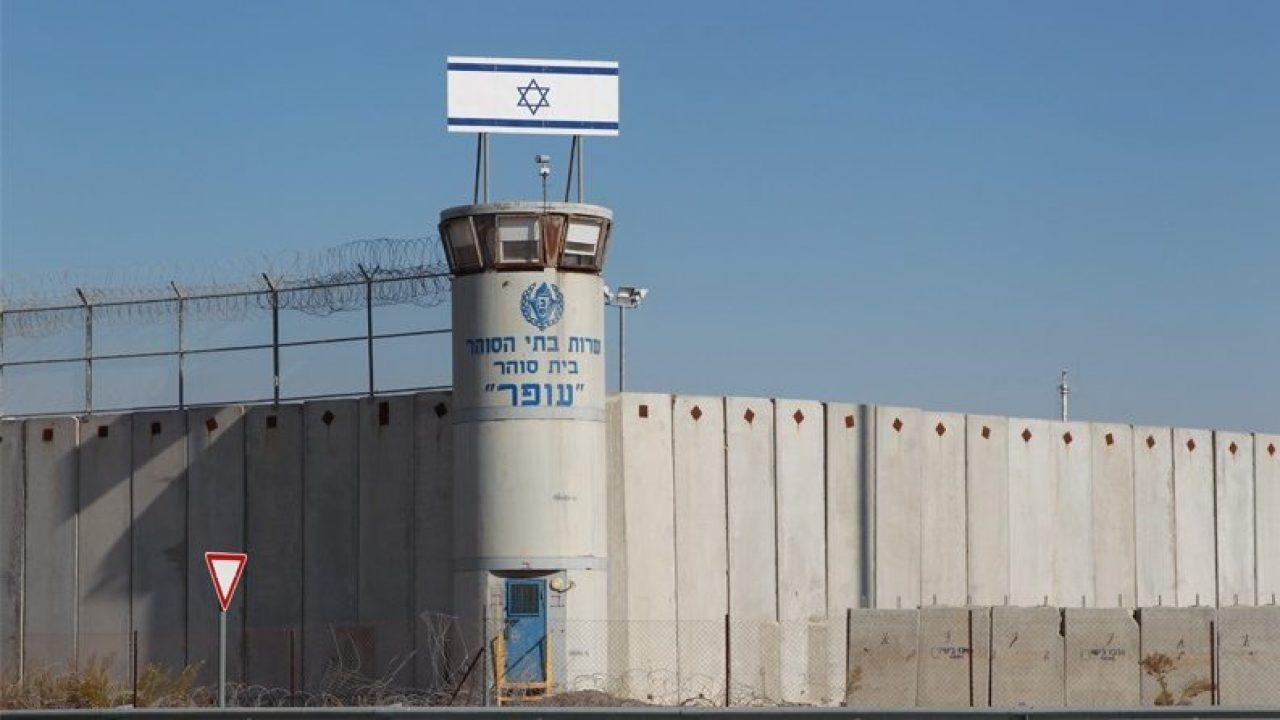 السجون الاسرائيلية