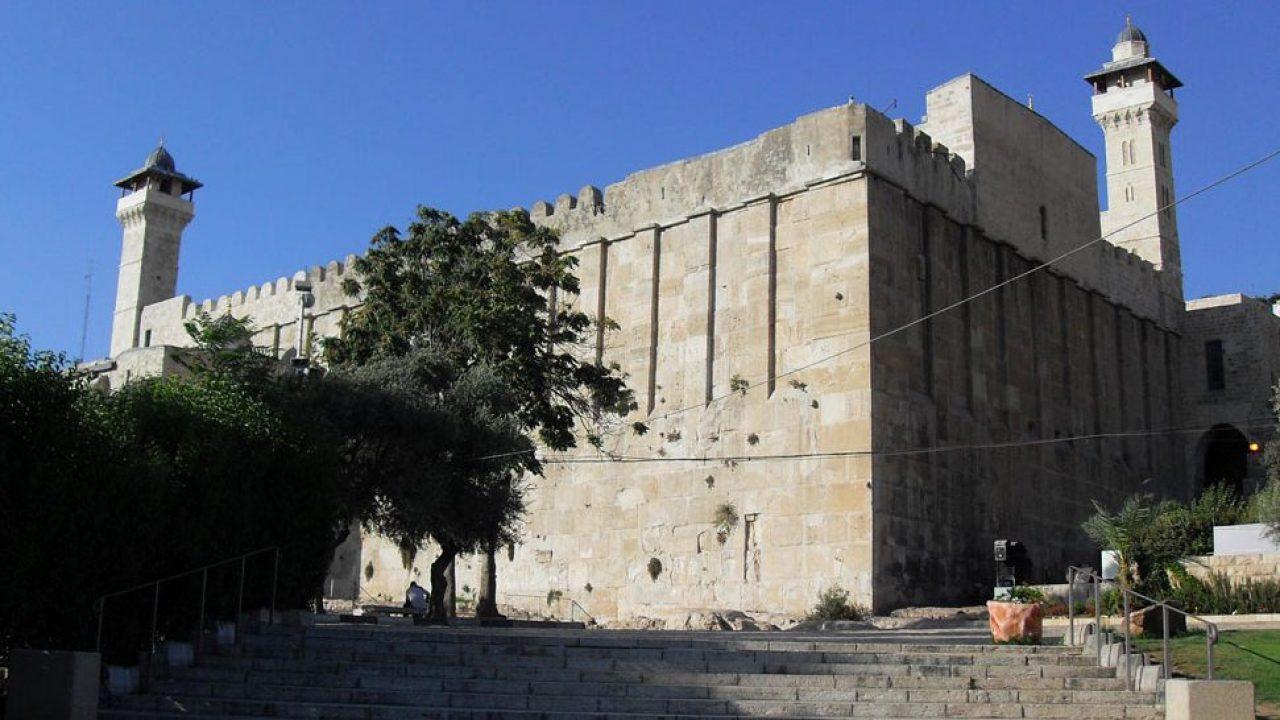 الحرم الابراهيمي - الخليل