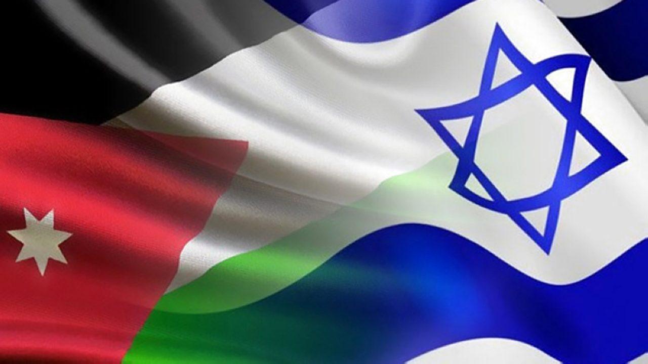 العلم الأردني والإسرائيلي