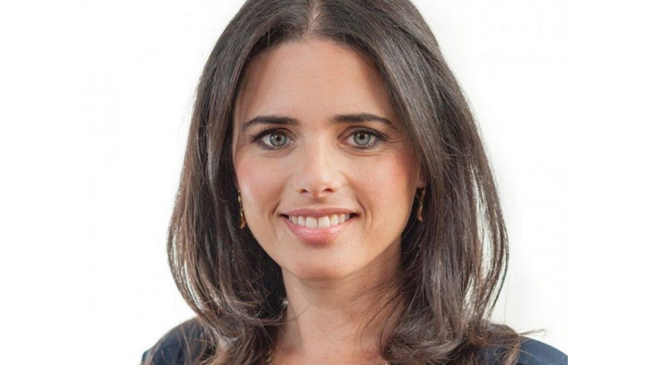 وزيرة الداخلية الاسرائيلية إيليت شاكيد
