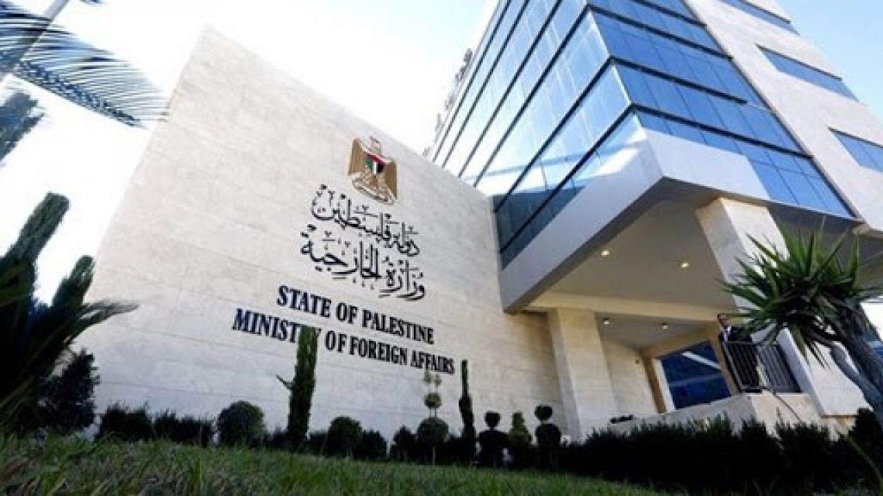 مبنى وزارة الخارجية والمغتربين