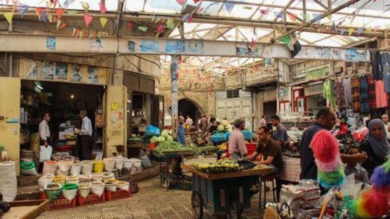 السوق الشرقي- نابلس